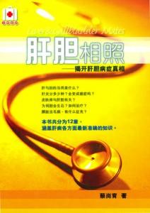 142-medical
