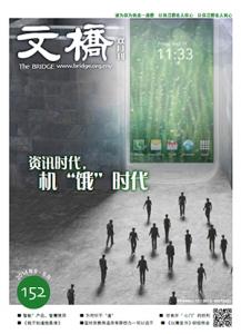 wenqiao 132