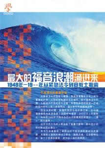 199-FuYinLangChaoCover