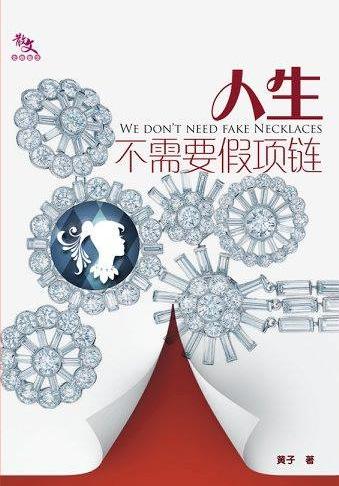 book-huangzhi
