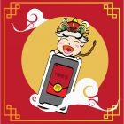 """第478期:弘弘的""""电子""""红包"""